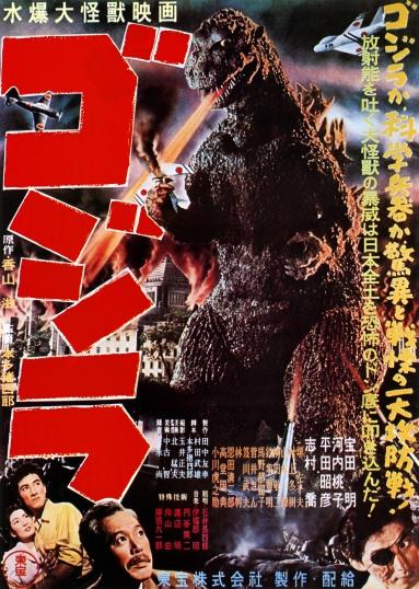 Godzilla_1954_Japanese_poster