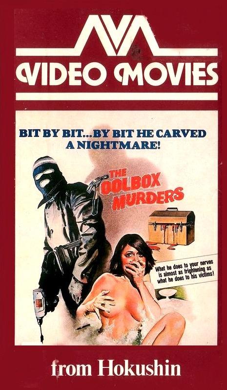 Toolbox_Murders_1978