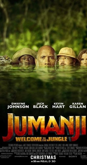 Jumanji_WTTJ_Poster