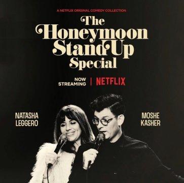 Honeymoon_Standup_poster