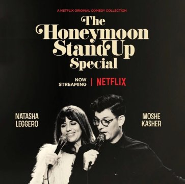Honeymoon_Standup_poster