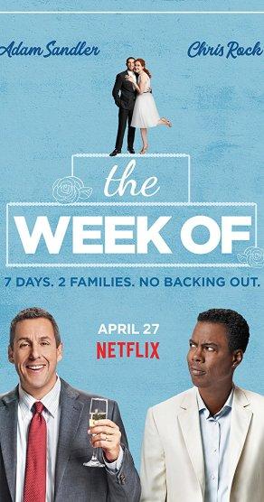 Week_of_Poster