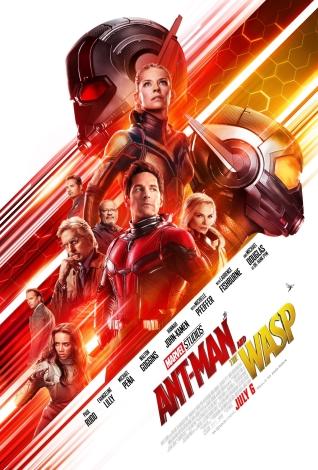 Ant_Man_Wasp_Poster
