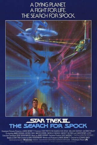 ST_the_Search_For_Spock_Poster